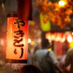 渋谷の居酒屋個室を利用しての忘年会が人気